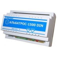 АЛЬБОТРОС-1500 DIN